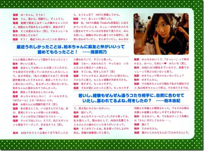 AKB48 The Green Album YU SATSU (134)