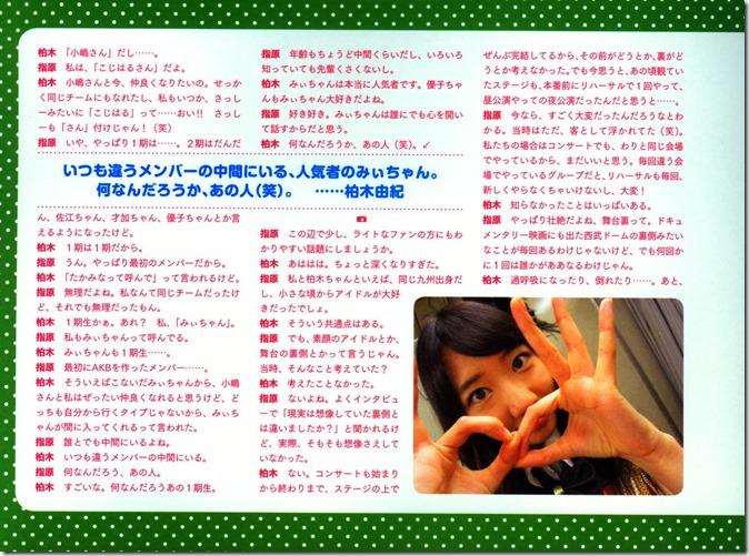 AKB48 The Green Album YU SATSU (135)
