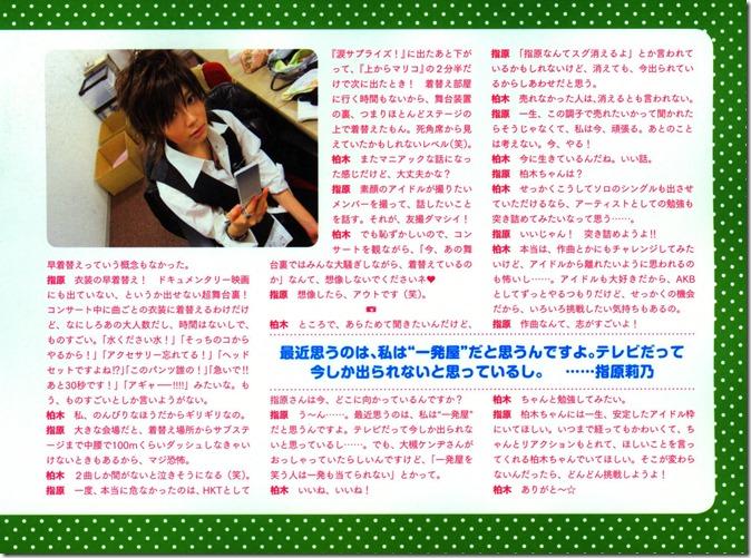 AKB48 The Green Album YU SATSU (136)