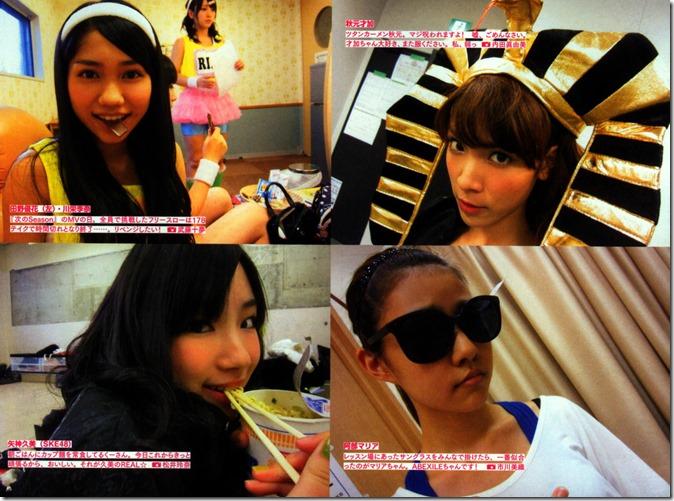 AKB48 The Green Album YU SATSU (137)