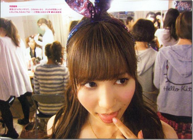 AKB48 The Green Album YU SATSU (13)