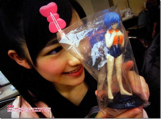 AKB48 The Green Album YU SATSU (140)
