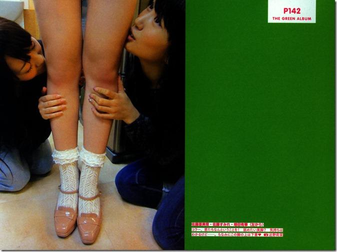 AKB48 The Green Album YU SATSU (141)