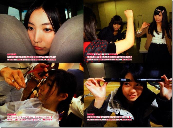 AKB48 The Green Album YU SATSU (142)