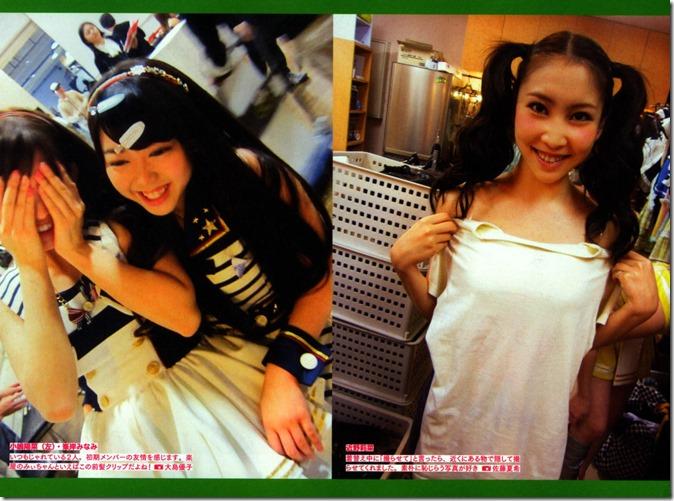 AKB48 The Green Album YU SATSU (143)
