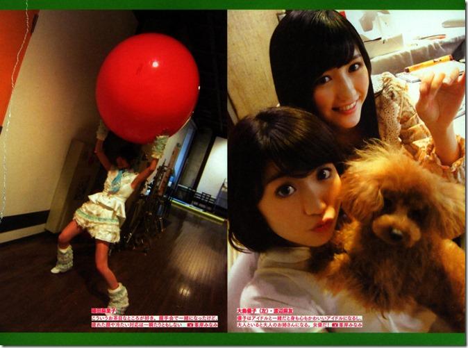 AKB48 The Green Album YU SATSU (144)