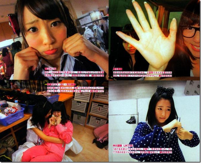 AKB48 The Green Album YU SATSU (145)