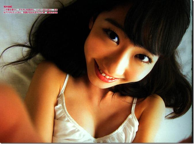 AKB48 The Green Album YU SATSU (147)