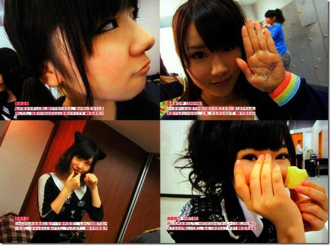 AKB48 The Green Album YU SATSU (148)