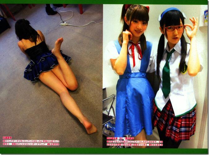 AKB48 The Green Album YU SATSU (149)