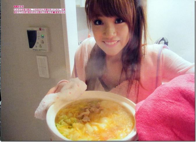 AKB48 The Green Album YU SATSU (14)