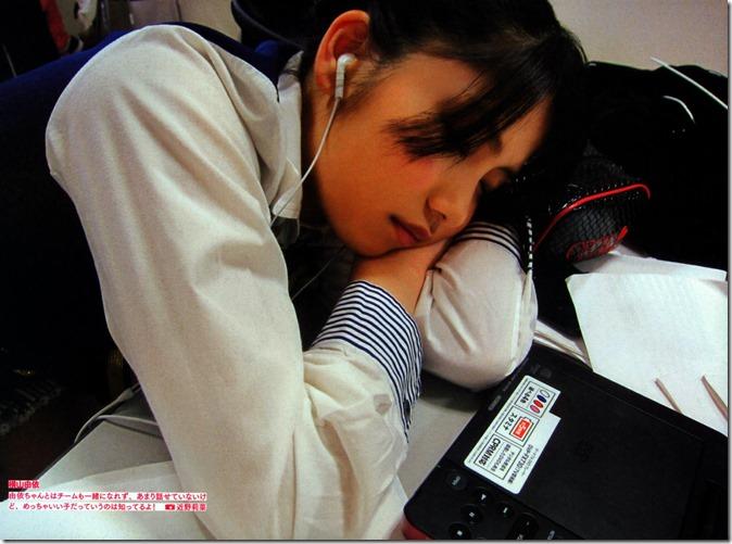 AKB48 The Green Album YU SATSU (151)
