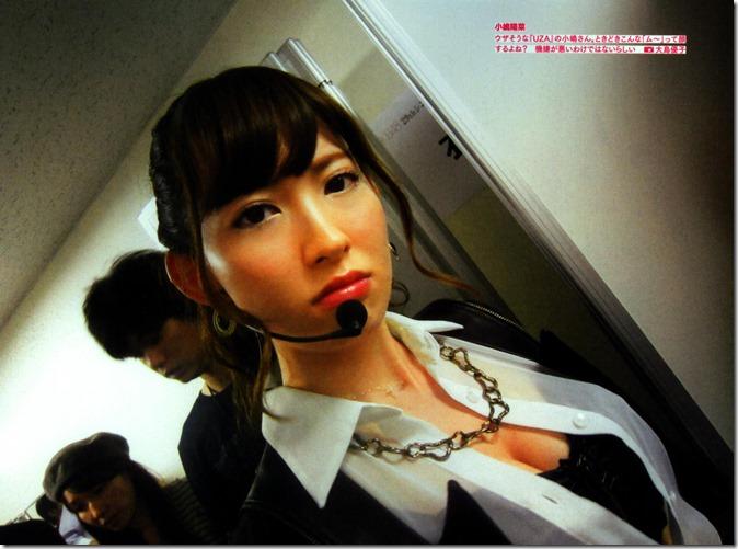 AKB48 The Green Album YU SATSU (153)
