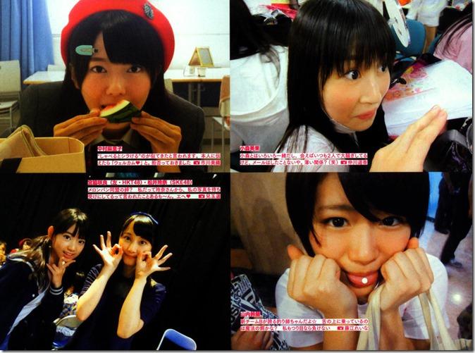 AKB48 The Green Album YU SATSU (154)