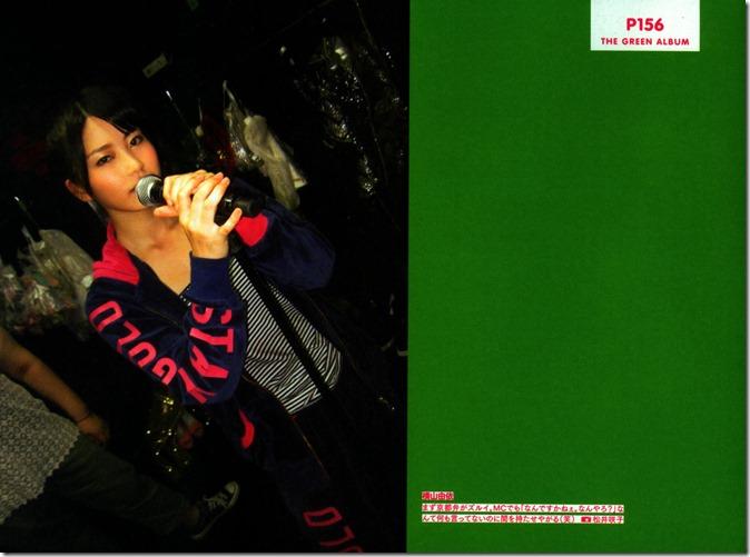 AKB48 The Green Album YU SATSU (155)