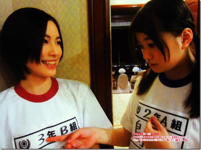 AKB48 The Green Album YU SATSU (157)