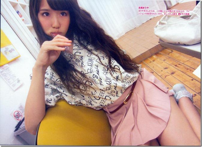 AKB48 The Green Album YU SATSU (15)