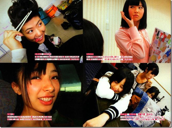 AKB48 The Green Album YU SATSU (160)