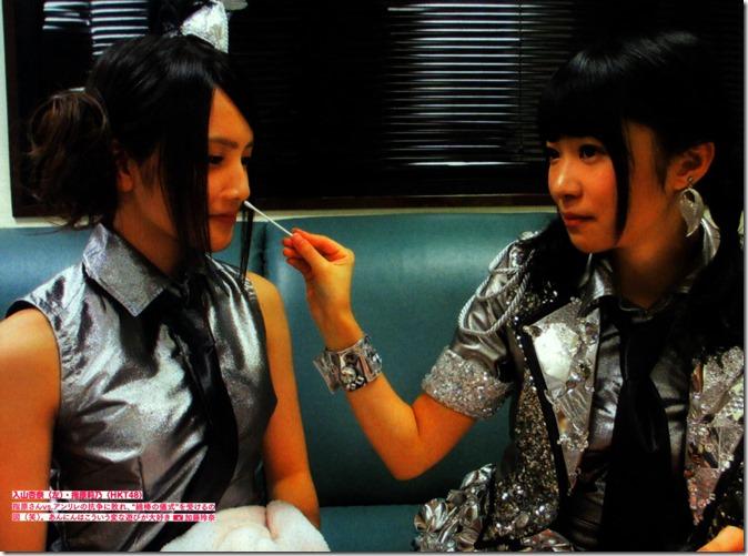 AKB48 The Green Album YU SATSU (161)