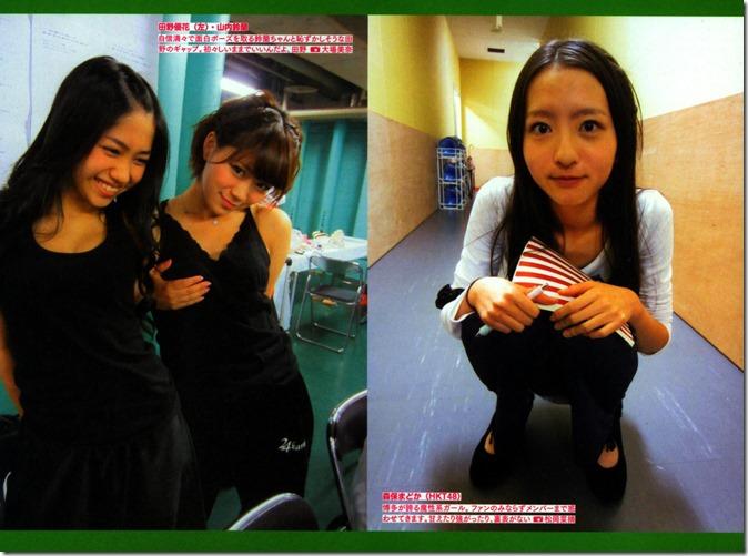 AKB48 The Green Album YU SATSU (163)