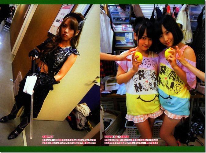 AKB48 The Green Album YU SATSU (164)