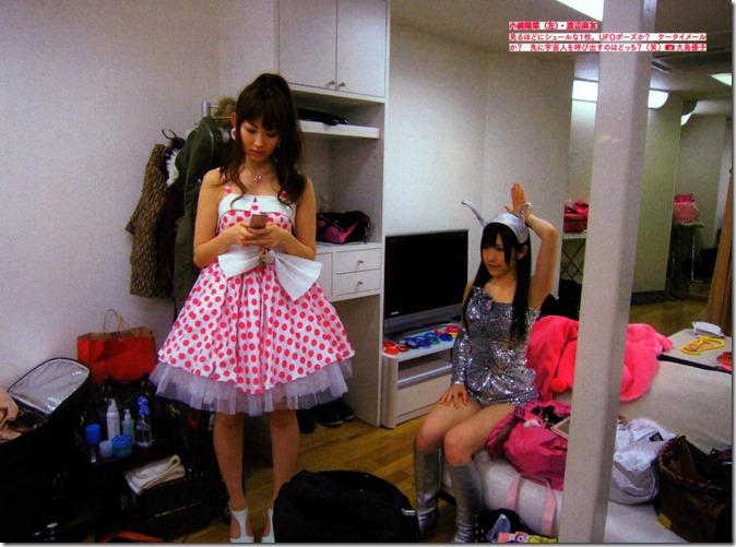 AKB48 The Green Album YU SATSU (166)