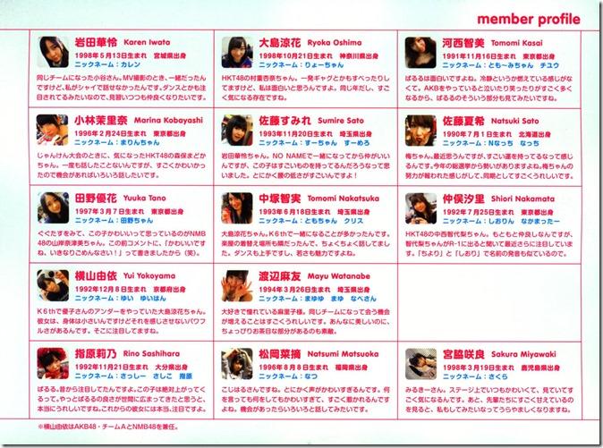 AKB48 The Green Album YU SATSU (168)