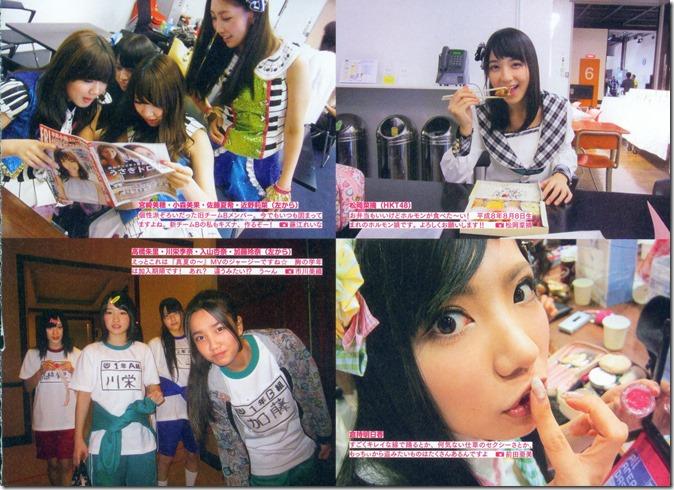 AKB48 The Green Album YU SATSU (16)