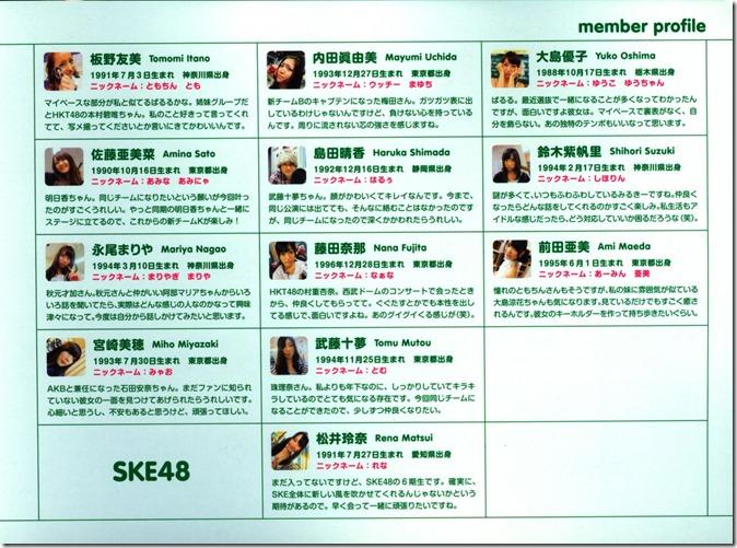 AKB48 The Green Album YU SATSU (170)