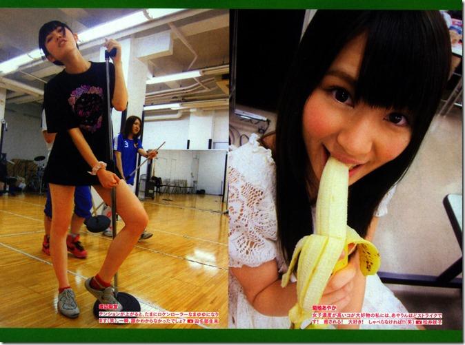 AKB48 The Green Album YU SATSU (173)