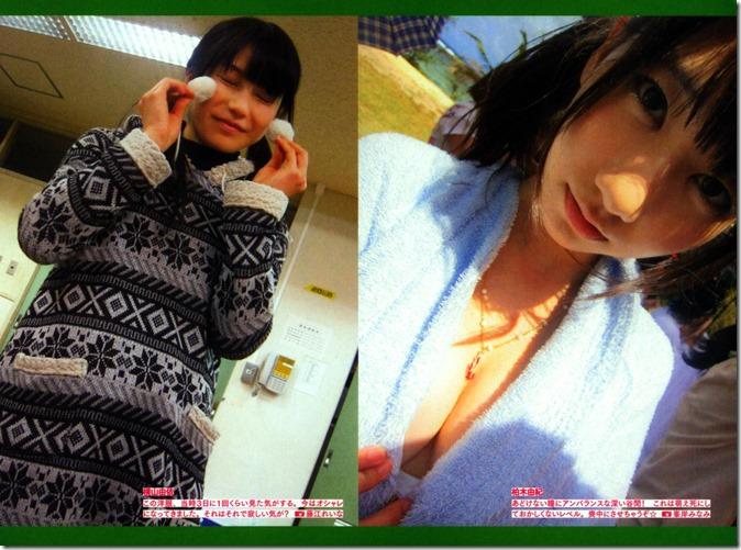 AKB48 The Green Album YU SATSU (174)