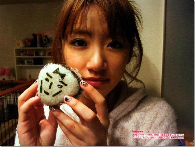 AKB48 The Green Album YU SATSU (175)