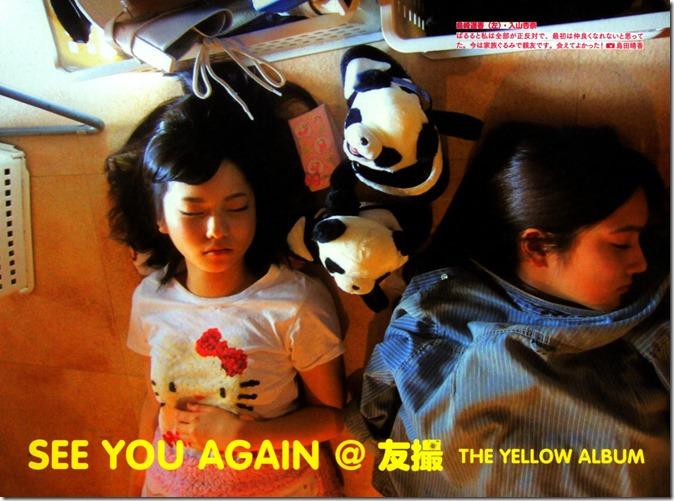 AKB48 The Green Album YU SATSU (176)