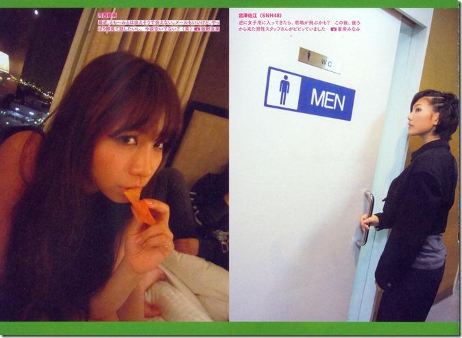 AKB48 The Green Album YU SATSU (17)