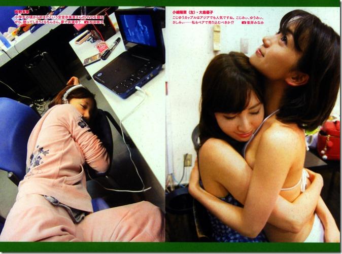 AKB48 The Green Album YU SATSU (18)