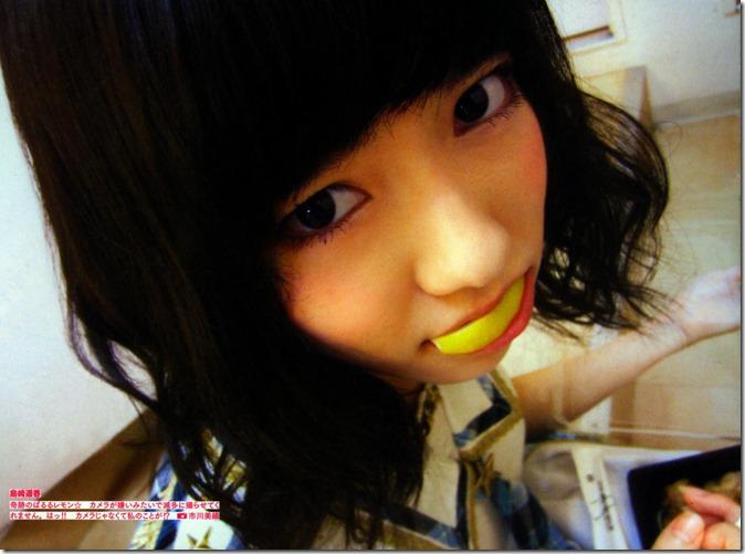 AKB48 The Green Album YU SATSU (19)