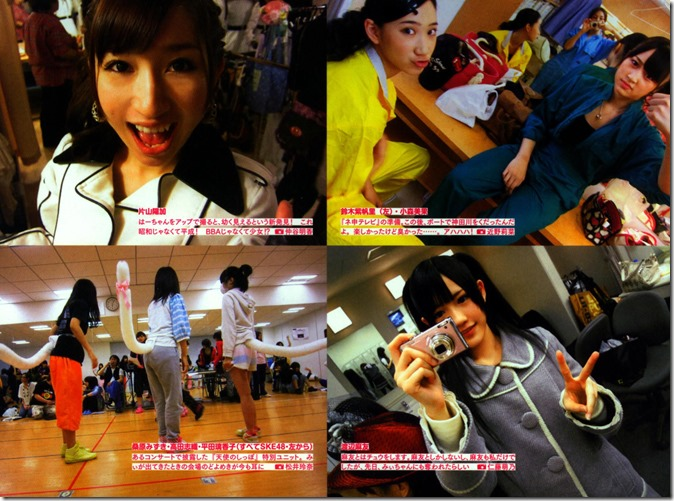 AKB48 The Green Album YU SATSU (20)