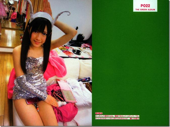 AKB48 The Green Album YU SATSU (21)