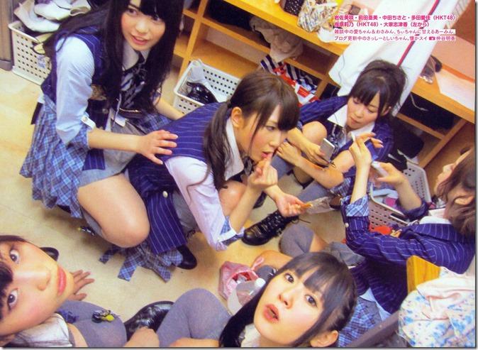 AKB48 The Green Album YU SATSU (22)