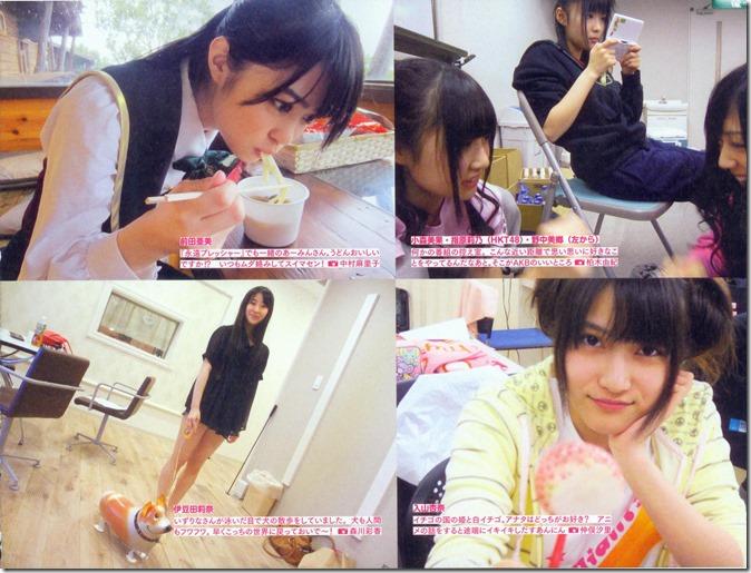 AKB48 The Green Album YU SATSU (24)