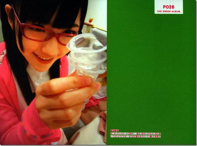 AKB48 The Green Album YU SATSU (27)
