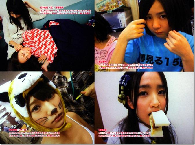 AKB48 The Green Album YU SATSU (28)