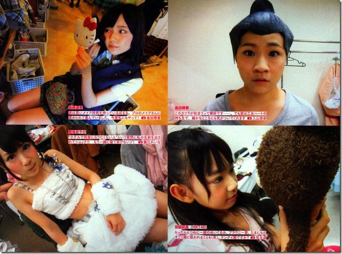 AKB48 The Green Album YU SATSU (29)