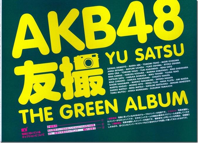 AKB48 The Green Album YU SATSU (2)
