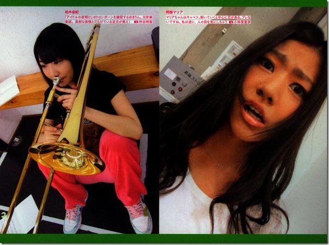 AKB48 The Green Album YU SATSU (34)