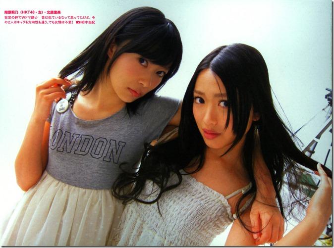AKB48 The Green Album YU SATSU (35)