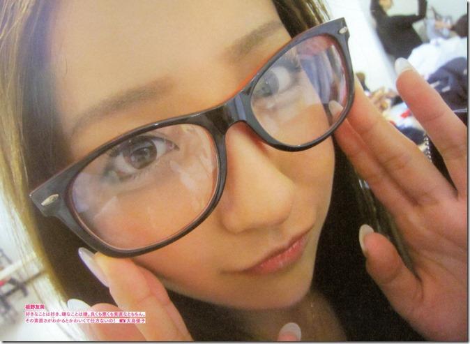 AKB48 The Green Album YU SATSU (36)