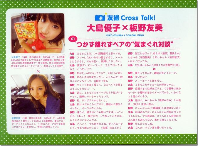 AKB48 The Green Album YU SATSU (37)