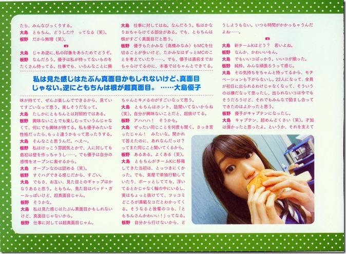 AKB48 The Green Album YU SATSU (39)