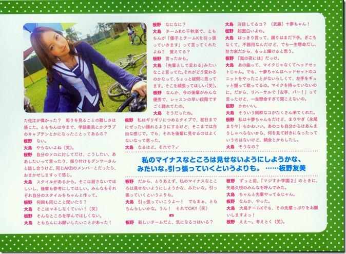 AKB48 The Green Album YU SATSU (40)